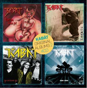 Kabát Original Albums Vol.2 d5e8245cfef
